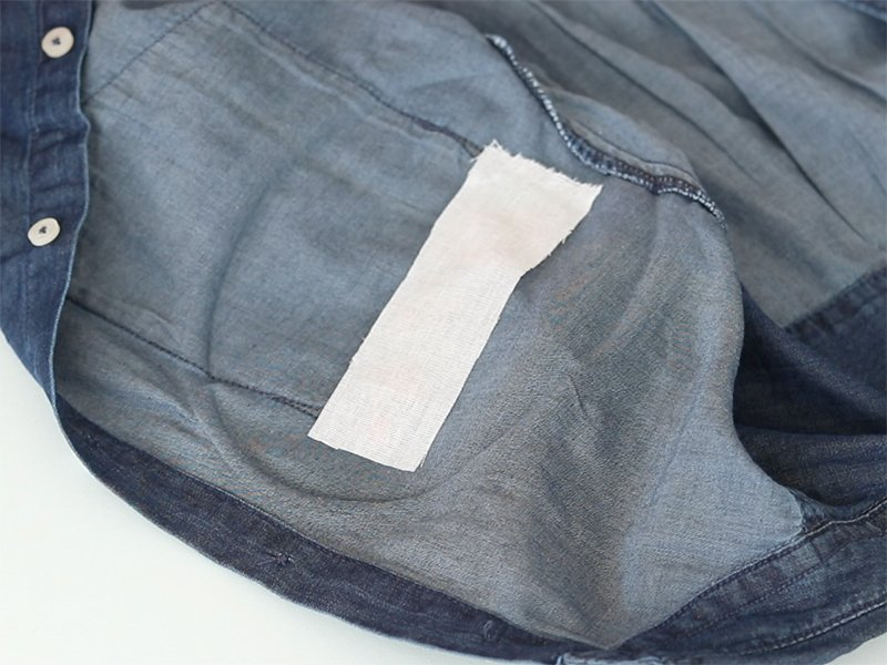 Coupez un morceau de tissu thermocollant de la taille de votre broderie.