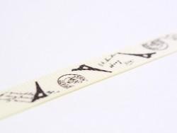 Acheter 1m ruban gros grain Tour Eiffel carte postale - 9 mm - 0,99€ en ligne sur La Petite Epicerie - 100% Loisirs créatifs