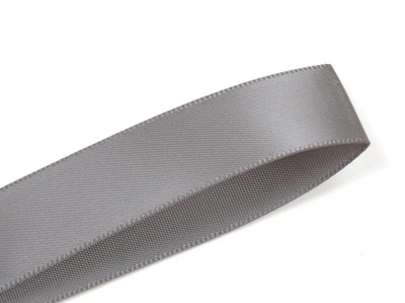 1 m ruban satin uni gris - 6 mm