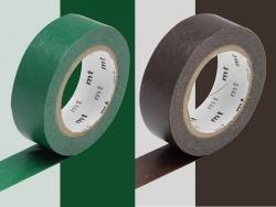 set 2 Masking tape unis - chocolat / paon Masking Tape - 1