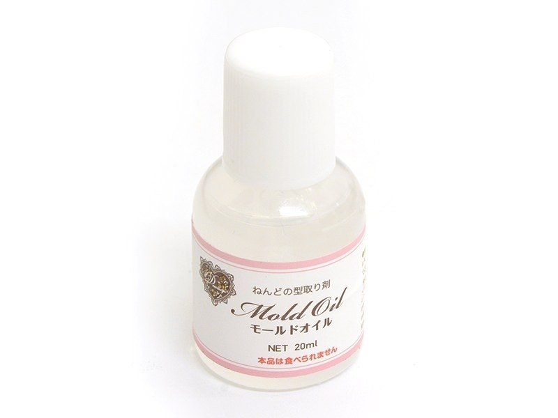 Liquid paraffin for an easier removal - 20 ml