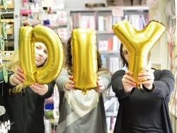 Acheter 1 ballon alphabet doré 40 cm - lettre J - 1,49€ en ligne sur La Petite Epicerie - 100% Loisirs créatifs