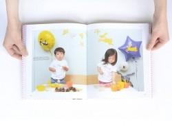Livre Collages et papiers japonais