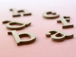 Lettre d en kraft à customiser - en papier mâché