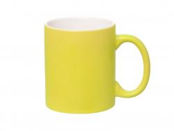 Tasse jaune Present Time - 1