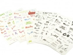 Stickers - calligraphy