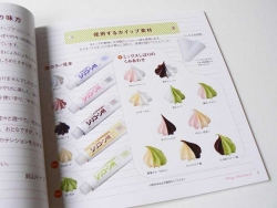 Livre decoden en pâte polymère - Japonais