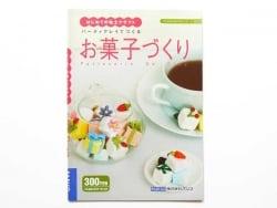 Livre Patisserie de clay  - Japonais