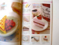Livre 50 réalisations gourmandes - Japonais