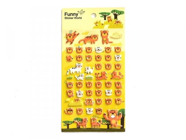 Stickers fantaisies - Tigres