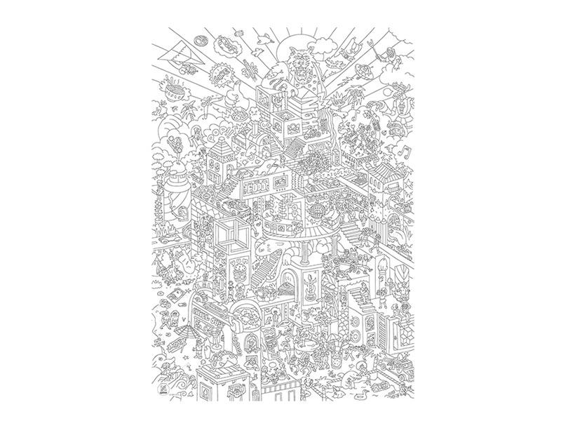 Acheter Poster géant à colorier - Party - 9,90€ en ligne sur La Petite Epicerie - 100% Loisirs créatifs