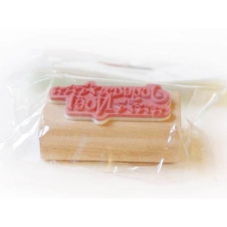 Acheter Tampon - Joyeux Noël - 5,80€ en ligne sur La Petite Epicerie - Loisirs créatifs