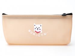 Acheter Trousse à motifs - petits chats - 7,99€ en ligne sur La Petite Epicerie - Loisirs créatifs