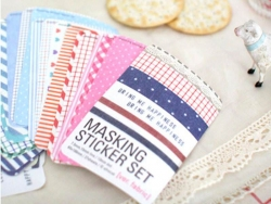 Masking Sticker Set -  version fabric