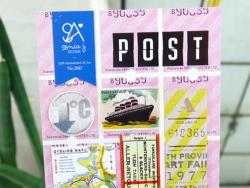 Acheter Stickers timbres rétro - 2,49€ en ligne sur La Petite Epicerie - Loisirs créatifs
