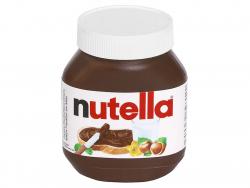 Acheter Jouet Nutella miniature - 2,29€ en ligne sur La Petite Epicerie - 100% Loisirs créatifs