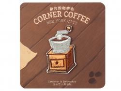 Acheter Patch thermocollant - petit moulin à café - 2,99€ en ligne sur La Petite Epicerie - 100% Loisirs créatifs