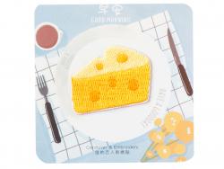 Acheter Patch thermocollant - fromage gruyère - 2,99€ en ligne sur La Petite Epicerie - 100% Loisirs créatifs