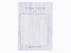 Acheter Lot de 30 notes adhésives carrées - granit - 1,19€ en ligne sur La Petite Epicerie - 100% Loisirs créatifs