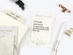 Acheter Lot de 30 notes adhésives carrées - pierre naturelle - 1,19€ en ligne sur La Petite Epicerie - Loisirs créatifs