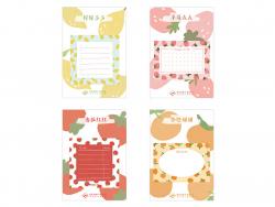 Acheter Bloc de 30 notes adhésives - mémo à oranges - 1,19€ en ligne sur La Petite Epicerie - Loisirs créatifs