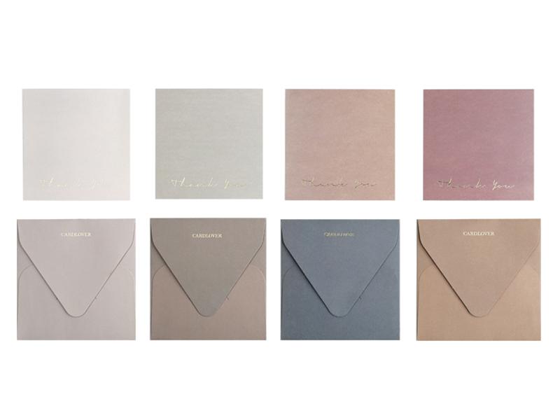 Acheter Cartes de remerciements avec enveloppes - Dégradé de marron - 4,89€ en ligne sur La Petite Epicerie - Loisirs créatifs