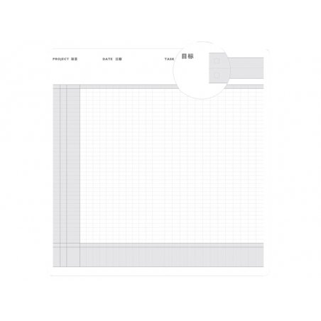 Acheter Carnet semainier perpétuel -Terrazzo - 9,99€ en ligne sur La Petite Epicerie - Loisirs créatifs