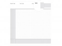 Acheter Carnet semainier perpétuel - Gris - 7,99€ en ligne sur La Petite Epicerie - Loisirs créatifs