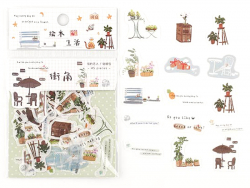 Acheter Stickers décoratifs - Jardin - 1,99€ en ligne sur La Petite Epicerie - Loisirs créatifs