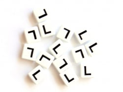 Acheter 1 perle tuile carrée en métal de 7x7 mm - Lettre L - 0,69€ en ligne sur La Petite Epicerie - Loisirs créatifs