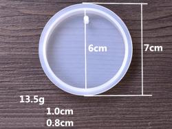 Acheter Moule en silicone - Rond 7 cm - 1,39€ en ligne sur La Petite Epicerie - Loisirs créatifs