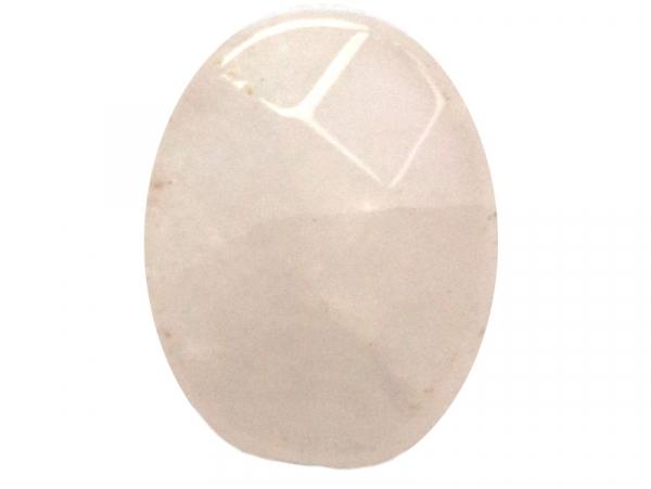 Acheter Perle naturelle à facettes ovale - Quartz rose - 10 x 8 mm - 0,69€ en ligne sur La Petite Epicerie - Loisirs créatifs