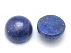 Acheter Cabochon rond Lapis Lazuli - 8 mm - 0,79€ en ligne sur La Petite Epicerie - Loisirs créatifs