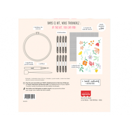 Acheter KIT MKMI - Mon kit punch needle fleuri - 16,99€ en ligne sur La Petite Epicerie - Loisirs créatifs