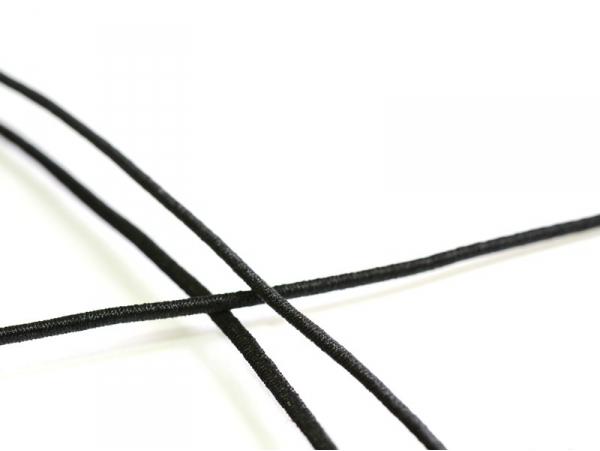 Acheter 1 m de cordon / fil élastique 1 mm - Noir - 0,69€ en ligne sur La Petite Epicerie - Loisirs créatifs