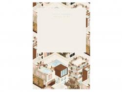 Acheter Bloc-notes City terra-cotta - 10,5 cm x 15,5 cm – ATWS - 6,79€ en ligne sur La Petite Epicerie - Loisirs créatifs