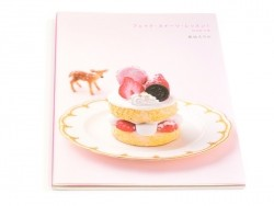 "French book "" de tutoriel de fimo et DVD - Japonais - Desserts"""