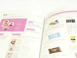 """Französisches Buch """" de tutoriel de fimo et DVD - Japonais - Desserts"""""""
